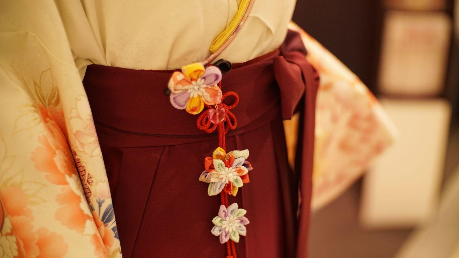 Picture of a kimono