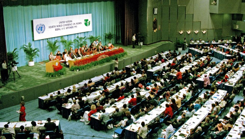 The United Nations Fourth World Conference on Women in Beijing on Sept. 15, 1995